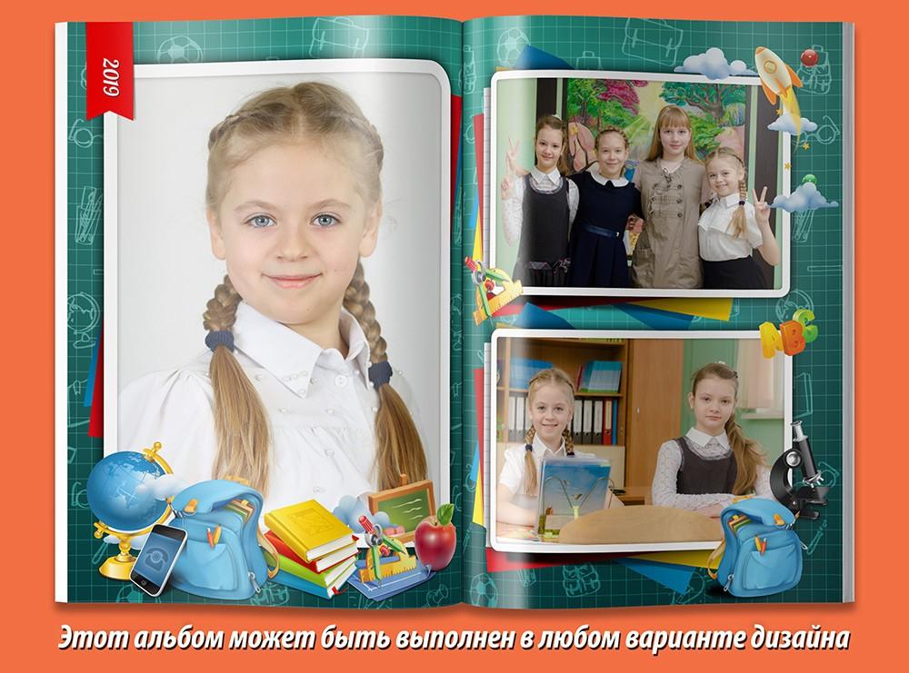 shkola-kletka-01