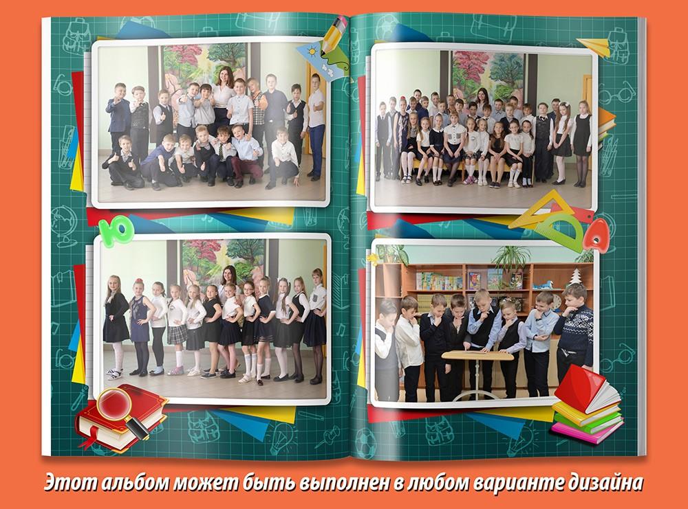shkola-kletka-04