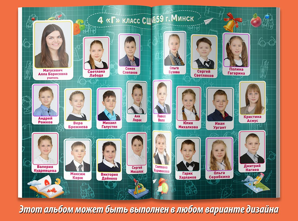 shkola-kletka-05